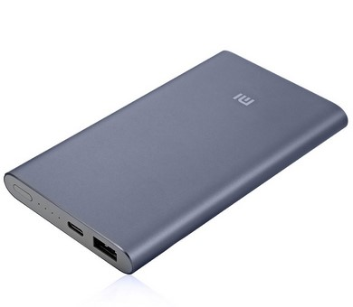 Xiaomi Power Bank 10000mAh Quick Charge
