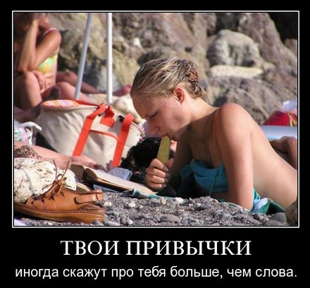 devushka-soset-kabluk